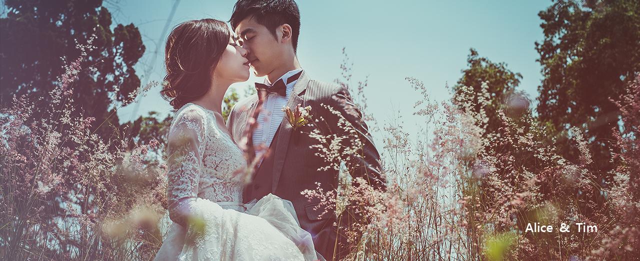 獨立婚紗影像 Alice & Tim | 獨立攝影師 Anderson Chien | 獨立婚紗 | 自助婚紗 | 婚禮紀實 | 平面攝影 | 婚禮紀錄 | 海外婚紗 | 自主婚紗